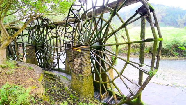 old turbine wheel