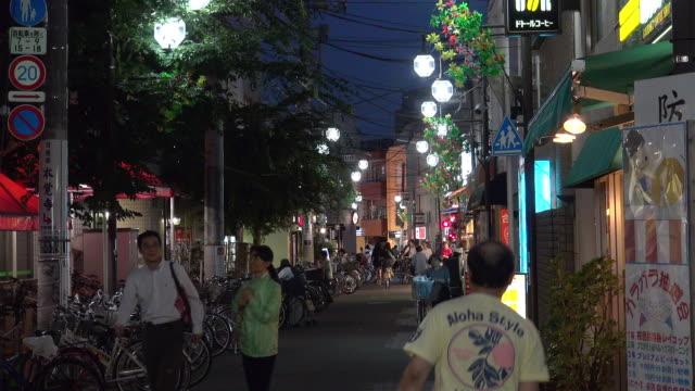 Ontakesan street