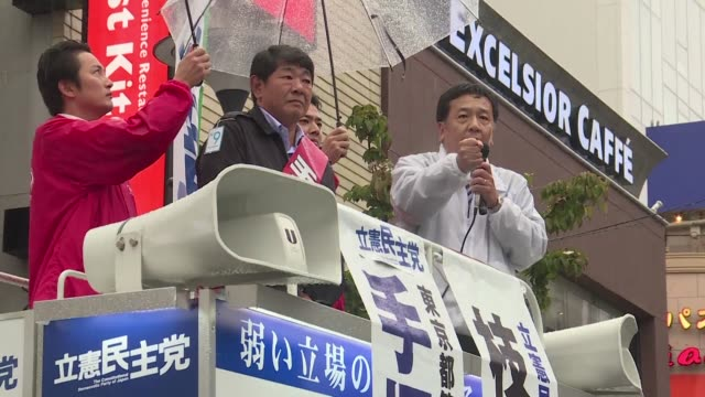 Opposition leader Yukio Edano who leads the Constitutional Democratic Party of Japan makes his last ditch plea to voters at a Tokyo suburb on the...