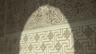 MS, Ornamental carved wall in Alhambra palace, Granada, Andalusia, Spain
