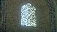 CU LA R/F Ornate window of Sheikh Loftolla Mosque, Esfahan, Iran
