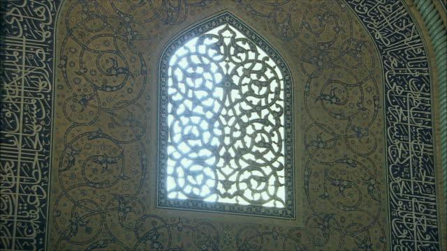 CU LA R/F Ornate window of Sheikh Loftolla Mosque, Esfahan, Iran