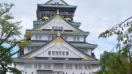 Burg Ōsaka
