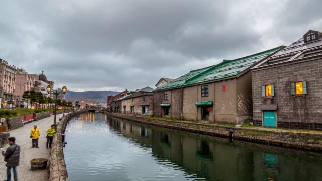 Otaru canal historic landmark