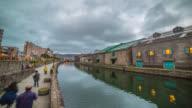 Otaru Canal Hokkaido Japan