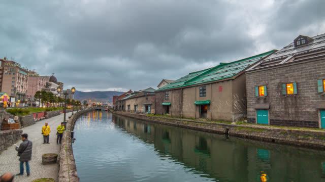 Otaru canal old factory vintage warehousedistrict landscape