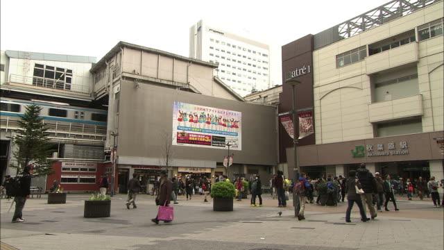Outside JR Akihabara Station