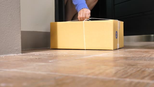 Package on Doorstep