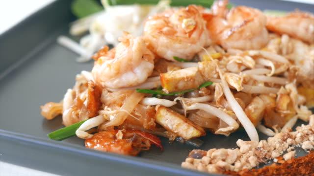 HD Pad Thai - fried noodles thai food style