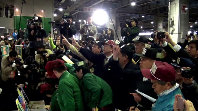 A pair of melons produced in the northern city of Yubari Hokkaido fetched a winning bid price of 15 million yen Friday in the year's first auction of...