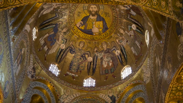Palace of the Normans (Palazzo dei Normanni), Palatine chapel, dome over the altar,with magnificent mosaic decoration with the image of Christ as Pantocrator, Palermo, Sicily