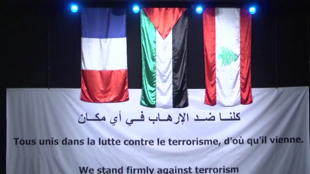 Palestinian president Mahmud Abbas expresses his solidarity with victims of terrorism following the Paris attacks during an arts and culture award...