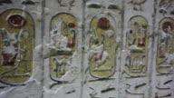 Pan of Ancient Egyptian hieroglyphics