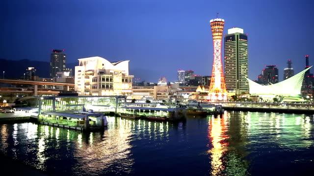 HD Panning: Kobe Port Tower at night Kansai Japan