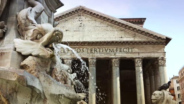 Pantheon-Brunnen in Rom, Schwenk-video