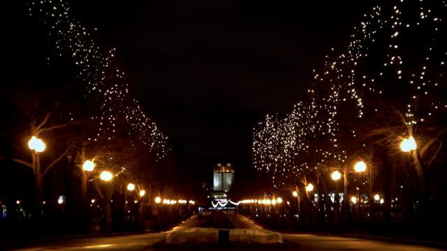 Park alley bei Nacht