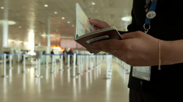 pasport check