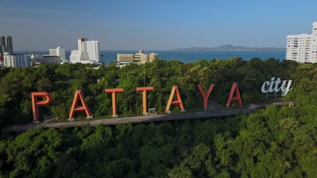 Serunya berwisata ke Pattaya Beach