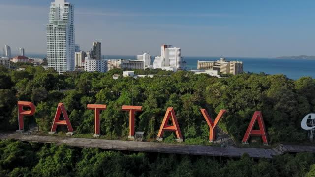 Pattaya City sign
