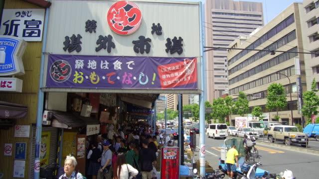 Pedestrian at Tokyo Tuskiji Market Place on May 30 2017 in Japan