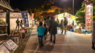 Pedestrian crowded at korankei flea market Nagoya at night Japan