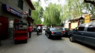 Pedicab visit at shichahai