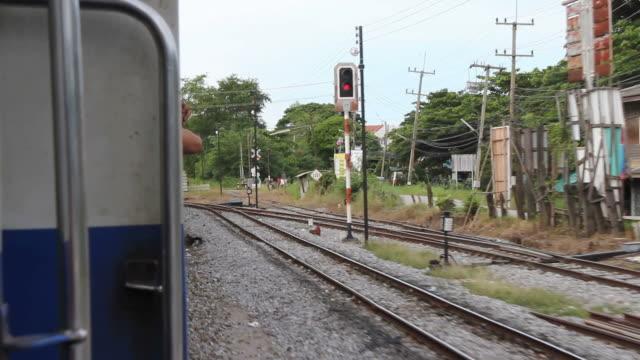 Peep out window train.