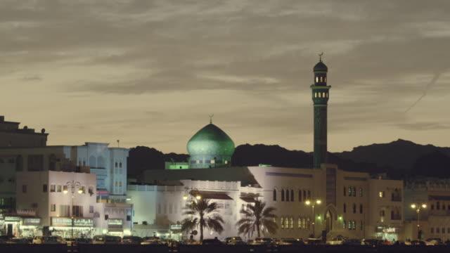 Resultado de imagem para Salalah OMÃ