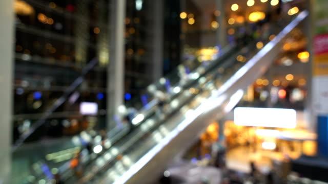 WS/Menschen Shopping Mall, unscharf