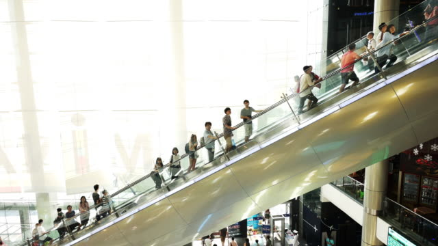 People to move the escalator