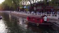 People visit famous Houhai Area on May 6 2017 in Beijing China