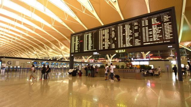 People walking in the shanghai international airport.