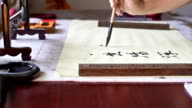 CU people write whit brush / Shenzhen,China