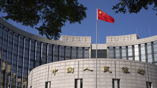 People's Bank of China is China's central bank