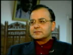 Tension ITN Manyon Arun Jaitley Arun Jaitley interviewed SOT Pakistan must be serious in its efforts against terrorism/ its actions against these...