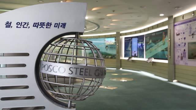 Posco signage is displayed on a spinning steel globe at the Posco Center in Seoul South Korea on Friday Jan 20 A car sits on display at a gallery in...