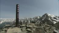 A post marks the summit of Mt. Nishi Hodaka.