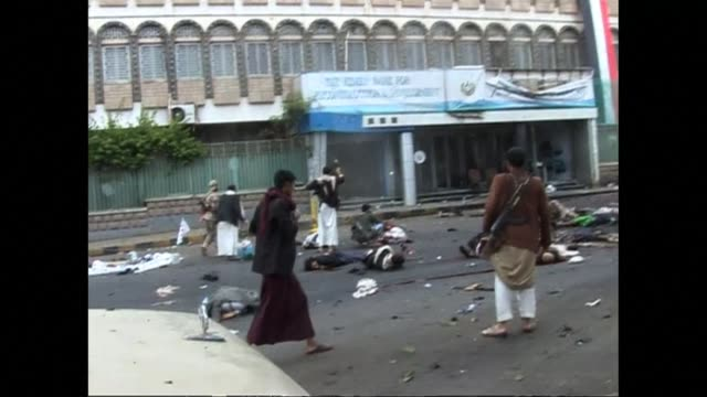 A powerful suicide bombing rocked the Yemeni capital Sanaa on Thursday leaving at least 32 people dead as it targeted a gathering for supporters of...