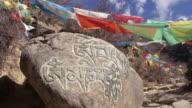 prayer flag, Tibet