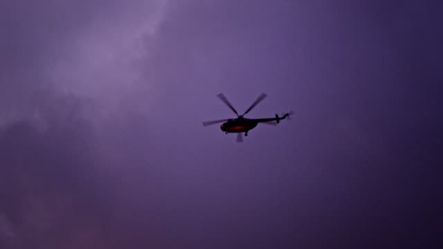 Press Helicopter.