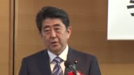 Prime Minister Shinzo Abe said Monday this year is the right time to 'take a historic step' in reforming Japan's pacifist postWorld War II...