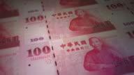 print  bill cina paper 100 yuan