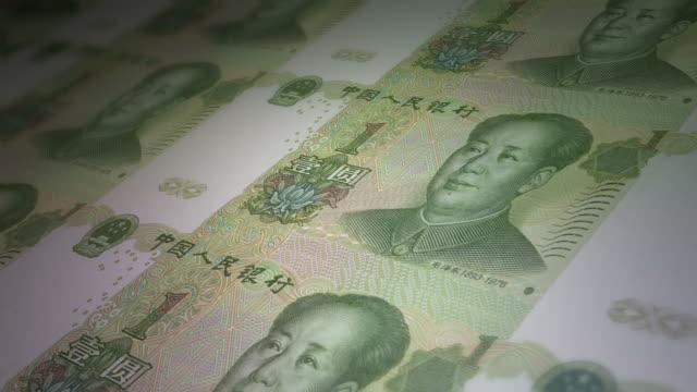 print  bill  paper  Cina 1 yuan
