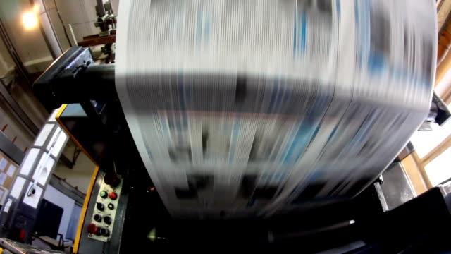 printing of newspapers