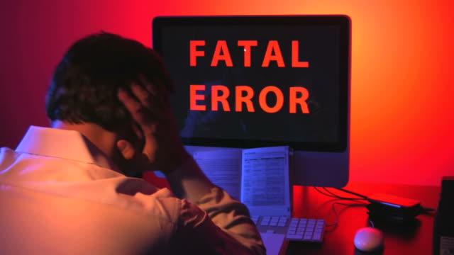 Problems, Computer Bug, Error Message