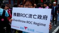 Protesters demonstrate in Taiwan after the announcement of a historic meeting between President Ma Yingjeou and his Chinese counterpart Xi Jinping at...