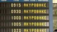INT Alexis Tsipras interview SOT This isn't a plan to save Greece but to bankrupt Greece Deserted airport concourse Close up of departure board...