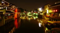 Qibao, Ancient Town, Timelapse Bridge at night, lights, canal, boats, Shanghai, China
