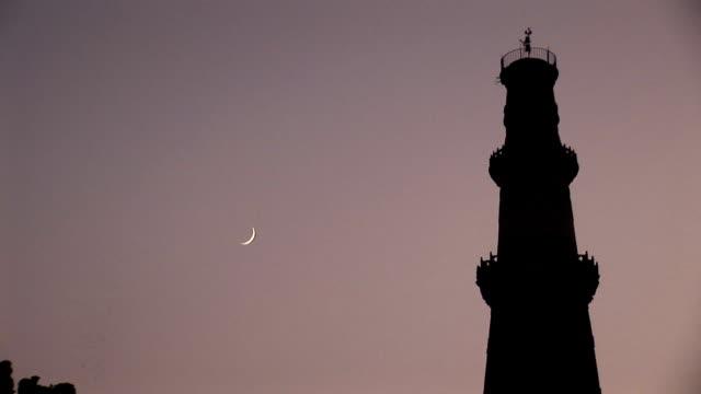Qutb Minar e i suoi monumenti = HDV128