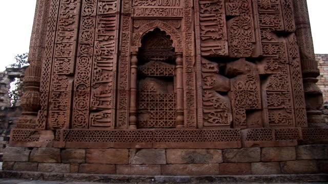 Qutb Minar e i suoi monumenti